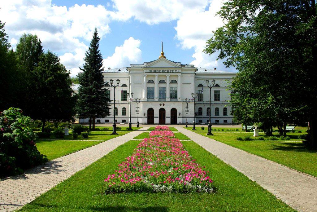 Tomsk State University - Wetland Link International