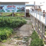 Baikka Beel Visitor Centre