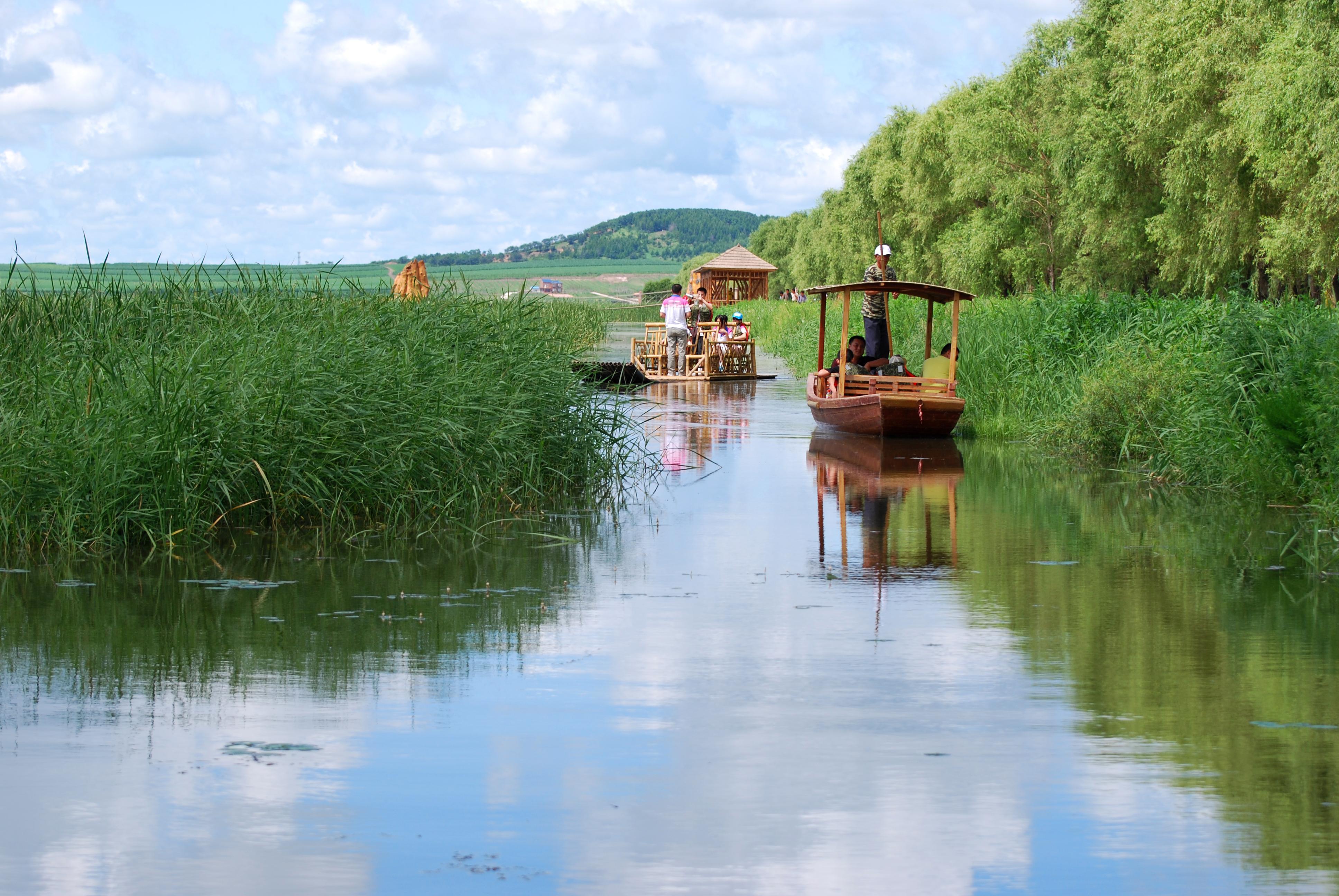 �������������� wetland link international