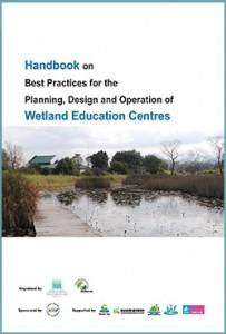 Wetland-Centres-Handbook