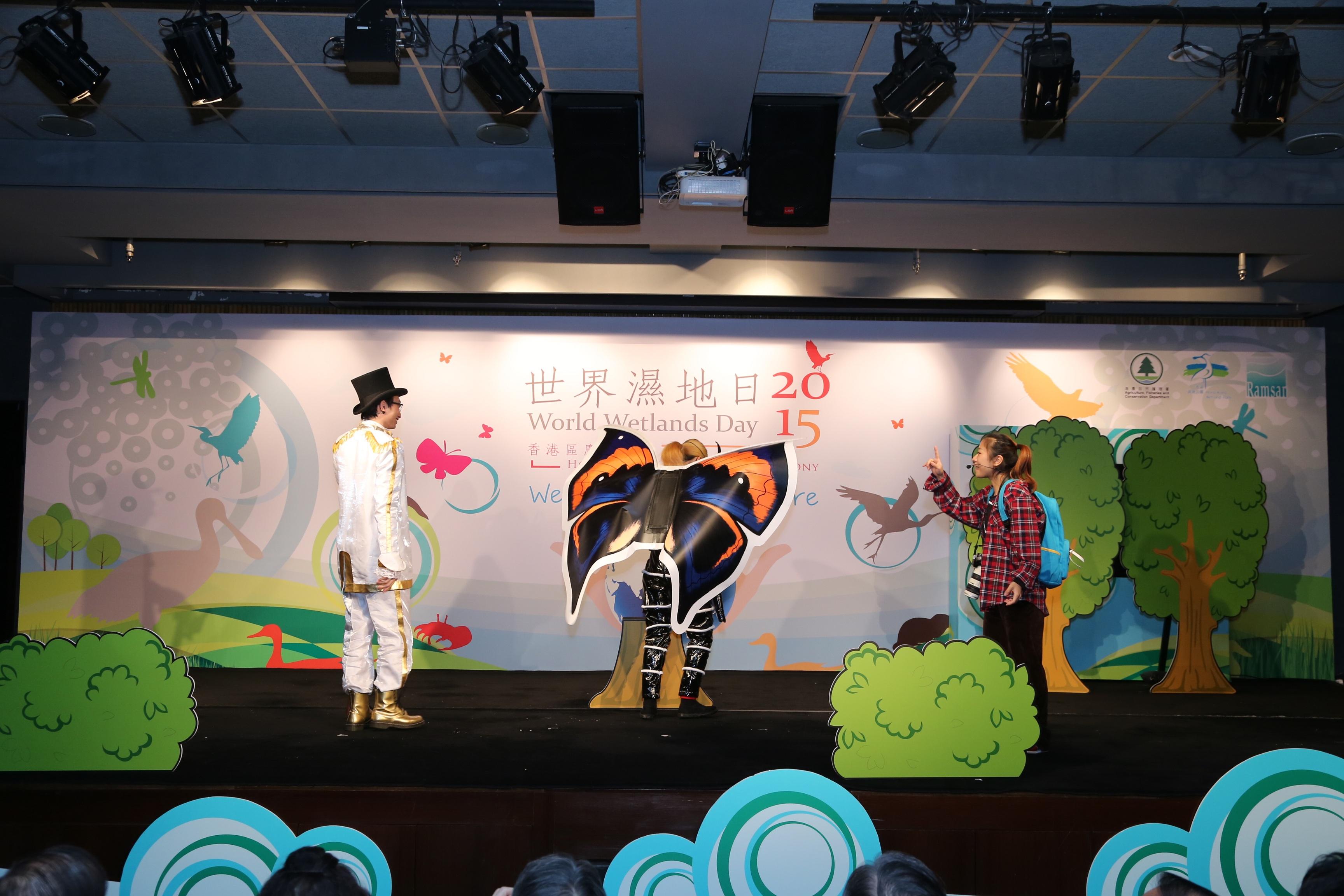 香港湿地公园庆祝2015世界湿地日