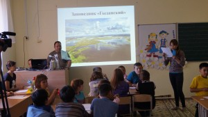 Gyadansky ecological event