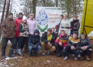 Wetland keepers workshop, Smolensk