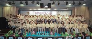 一百二十多位义工出席典礼庆祝2016世界湿地日