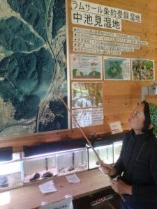 nakkaikeni-centre-interior