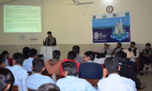 World Wetlands Day lecture