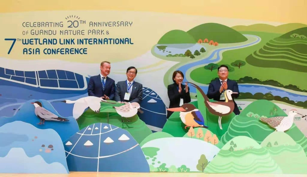 Guandu Nature Park held the conference on their 20th anniversary