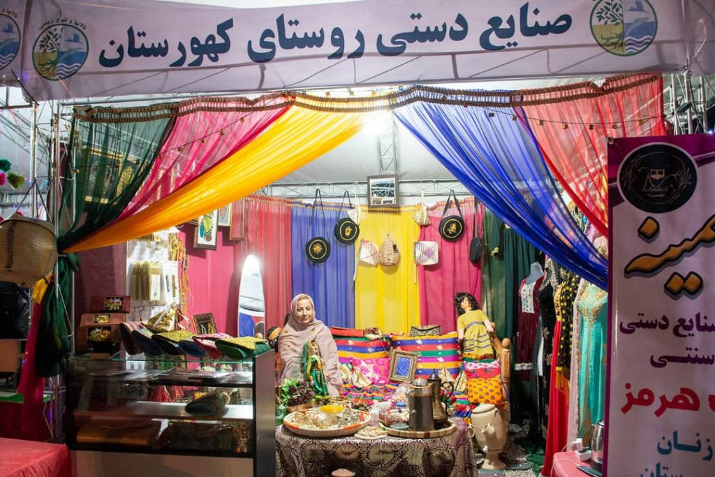 Woman in colourful shop
