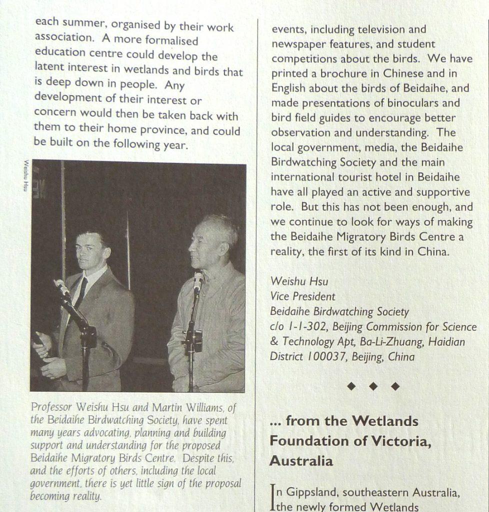 Prof Xu Weishu and Martin Williams