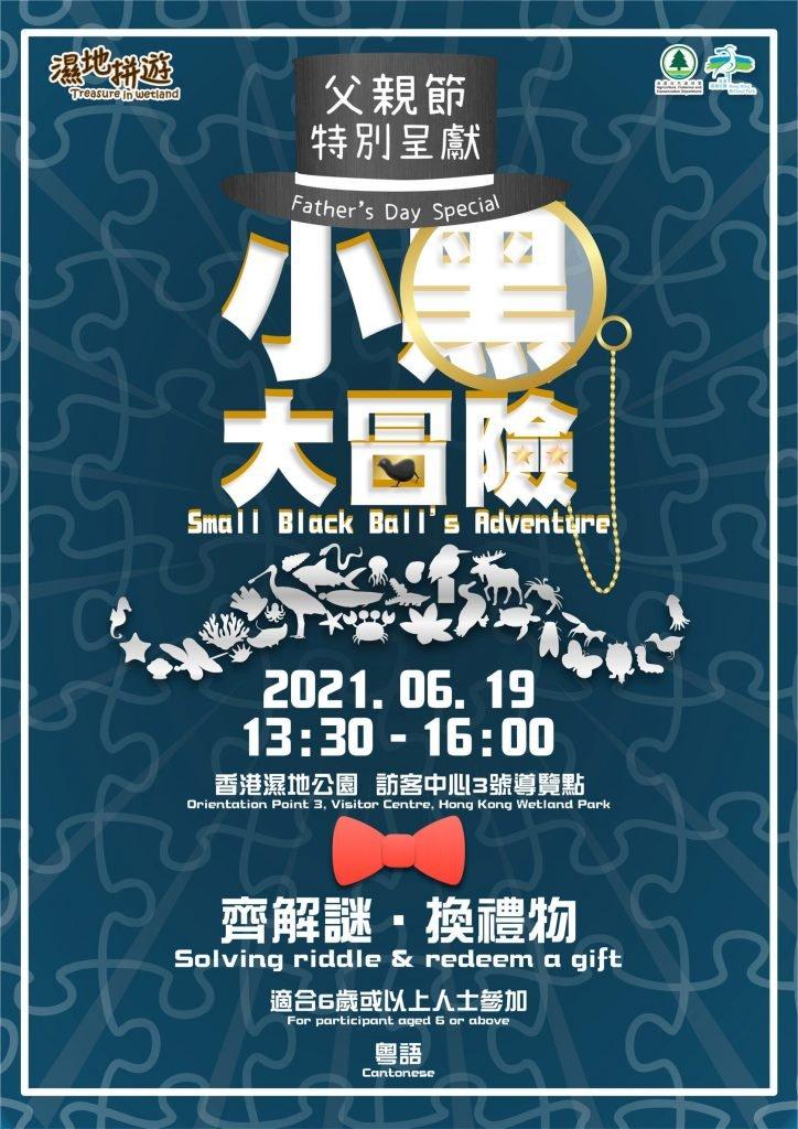 HK poster beard_WLI-World_sept2021_Resized
