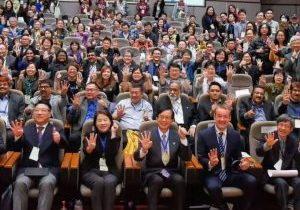 WLI Asia conference 2019 audience