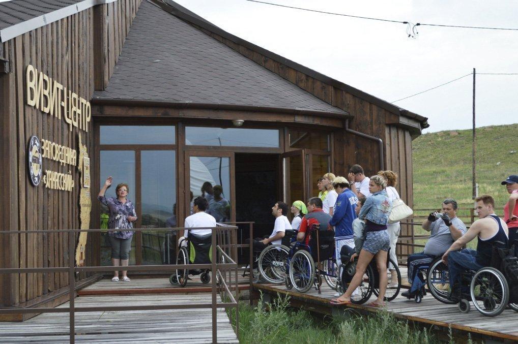 khakassky-centre-visit